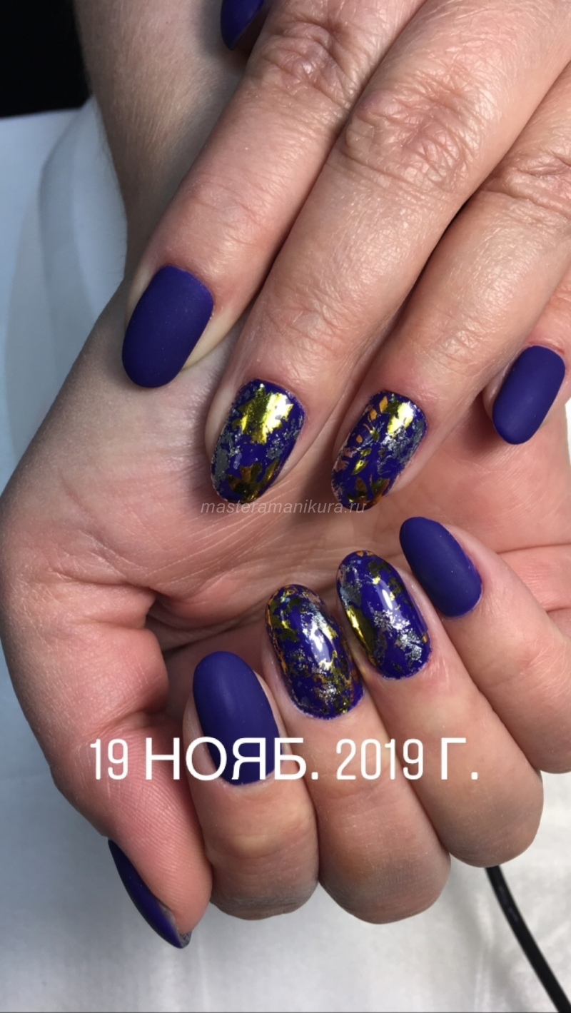Мастер ногтевого сервиса  у метро  в городе Любучаны Объявление №85